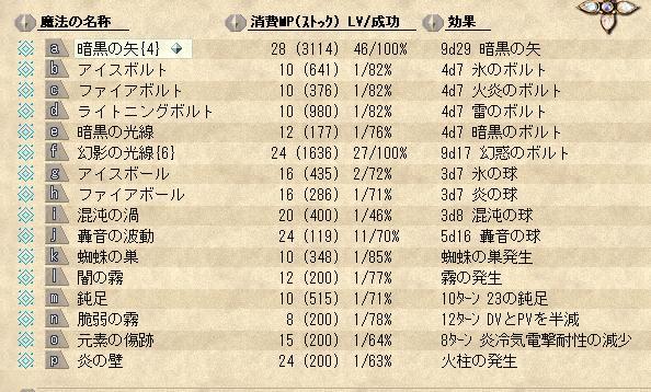 SnapCrab_NoName_2013-4-2_13-50-11_No-00.jpg