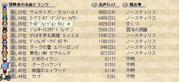 SnapCrab_NoName_2013-4-5_15-59-23_No-00.jpg