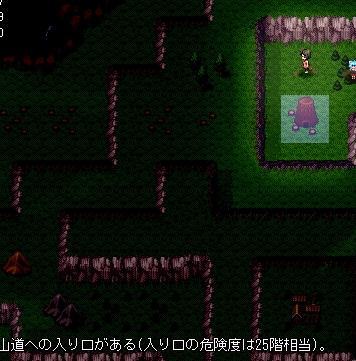 SnapCrab_NoName_2013-4-6_13-57-47_No-00.jpg