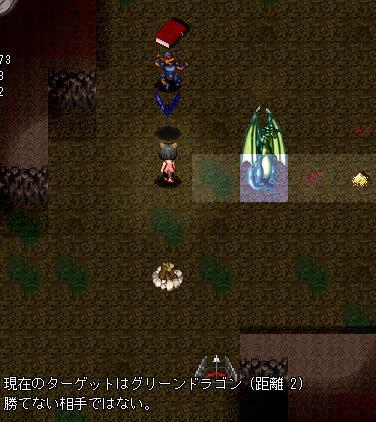SnapCrab_NoName_2013-4-6_14-52-17_No-00.jpg