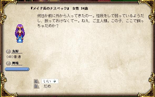 SnapCrab_NoName_2013-4-6_20-32-36_No-00.jpg