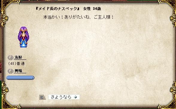 SnapCrab_NoName_2013-4-6_20-32-48_No-00.jpg