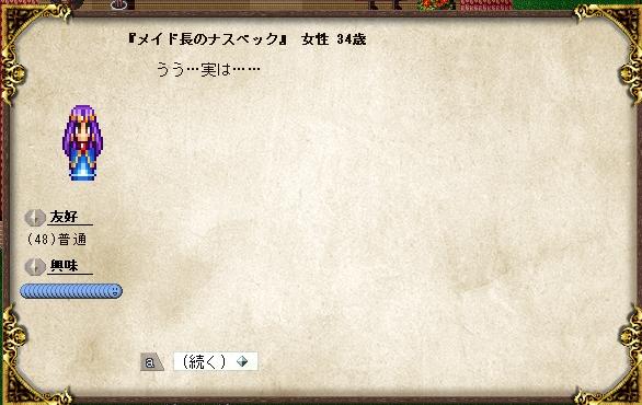 SnapCrab_NoName_2013-4-6_20-32-4_No-00.jpg