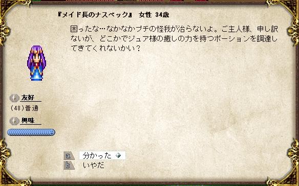 SnapCrab_NoName_2013-4-7_19-46-27_No-00.jpg