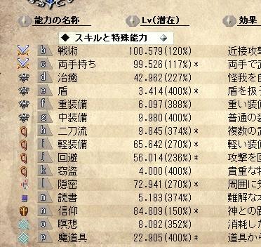 SnapCrab_NoName_2013-5-19_15-36-49_No-00.jpg