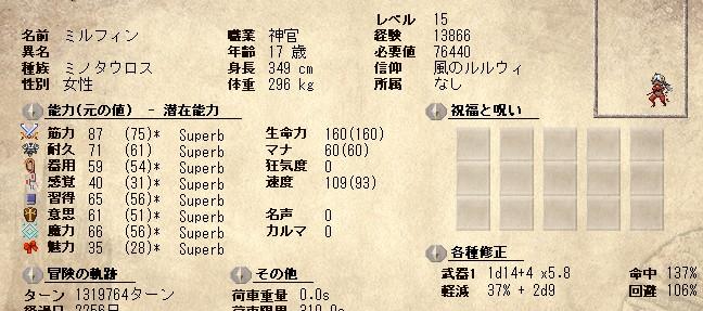 SnapCrab_NoName_2013-5-19_15-37-43_No-00.jpg