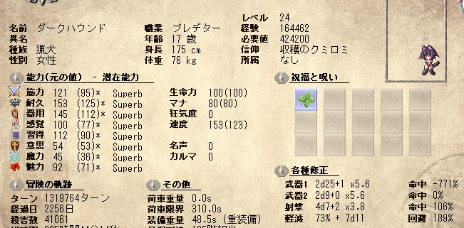 SnapCrab_NoName_2013-5-19_15-37-5_No-00.jpg