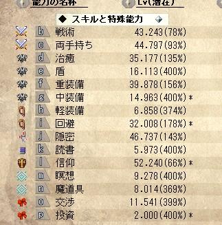 SnapCrab_NoName_2013-5-1_21-13-20_No-00.jpg