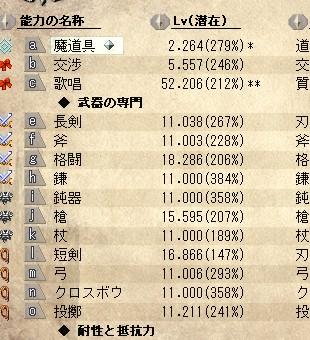 SnapCrab_NoName_2013-5-1_21-14-11_No-00.jpg