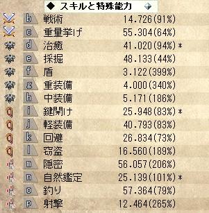 SnapCrab_NoName_2013-5-1_21-16-12_No-00.jpg