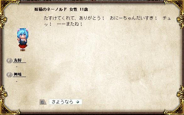 SnapCrab_NoName_2013-5-22_18-48-38_No-00.jpg