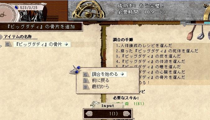 SnapCrab_NoName_2013-5-6_12-21-40_No-00.jpg