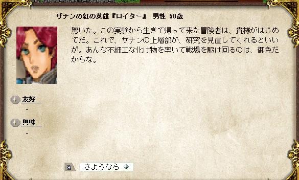 SnapCrab_NoName_2013-5-7_23-21-14_No-00.jpg