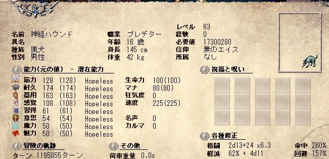 SnapCrab_NoName_2013-5-8_19-33-59_No-00.jpg