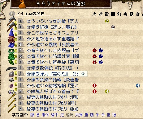 SnapCrab_NoName_2013-5-8_20-35-13_No-00.jpg