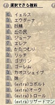 SnapCrab_NoName_2013-6-22_18-12-20_No-00.jpg