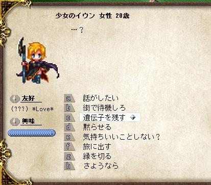 SnapCrab_NoName_2013-6-2_18-30-21_No-00.jpg