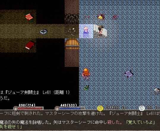 SnapCrab_NoName_2013-6-3_19-52-15_No-00.jpg