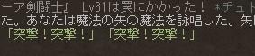 SnapCrab_NoName_2013-6-3_19-55-27_No-00.jpg