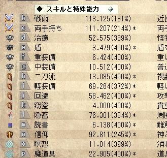 SnapCrab_NoName_2013-6-3_20-54-42_No-00.jpg