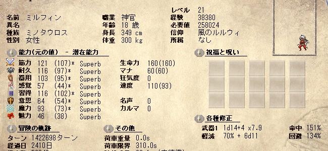 SnapCrab_NoName_2013-6-3_20-55-27_No-00.jpg