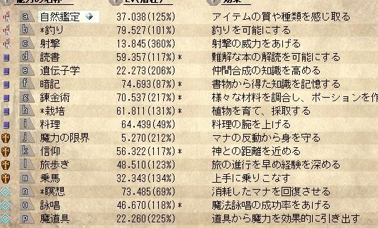 SnapCrab_NoName_2013-6-3_20-56-31_No-00.jpg