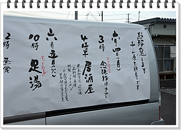 DSC_0031_20120729120135.jpg