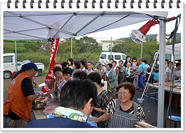 DSC_0153_20121030140629.jpg