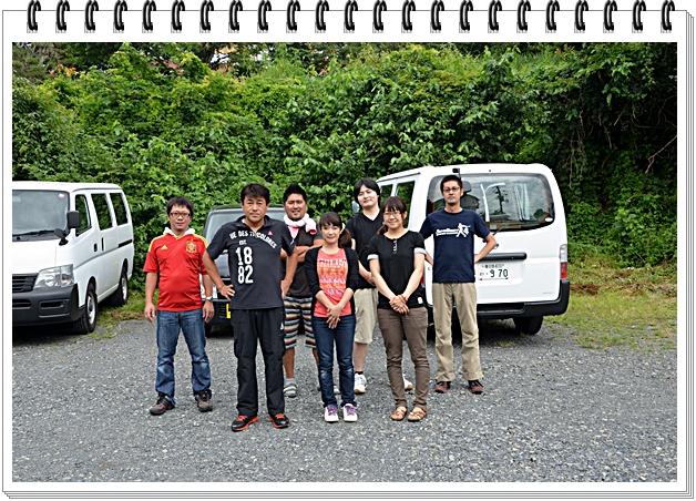 DSC_0503_20121022020741.jpg