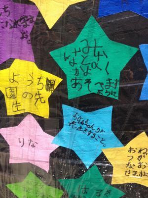 譏溘き繝シ繝雲convert_20120827145548