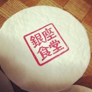 蜀咏悄_convert_20121115104054