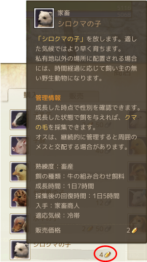 2014-02-20-3.png