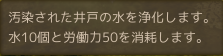 2014-2-6-1.png