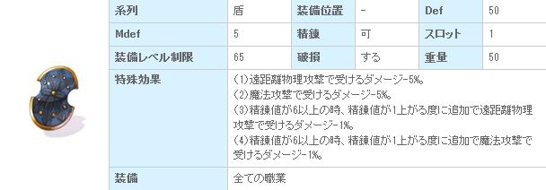 001_20130524171937.jpg