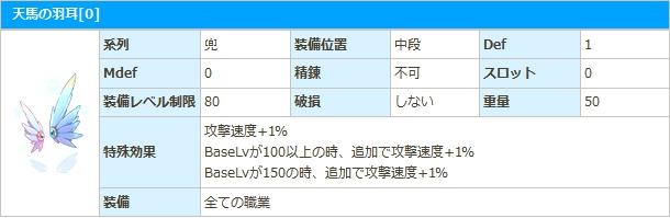 002_20130512202438.jpg