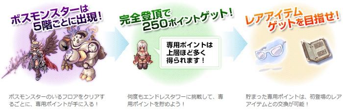 002_20130625210105.jpg