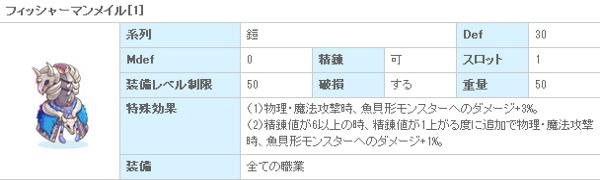 005_20130418184438.jpg
