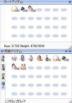 screenIdavoll [Lis+Sar] 000_compressed