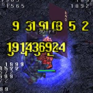 screen002_20130605221255.jpg