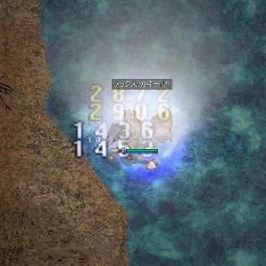 screen007_20130529154728.jpg