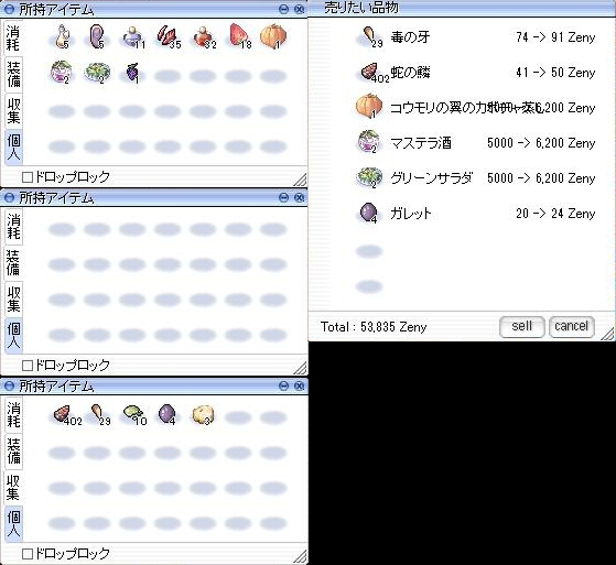 screenBreidablik023_20130606193155.jpg