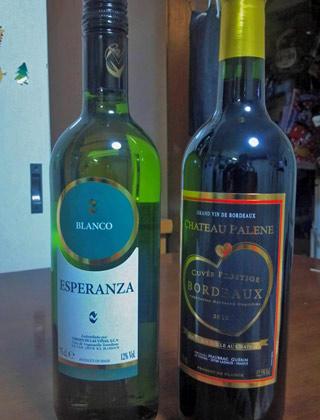御祝ワイン