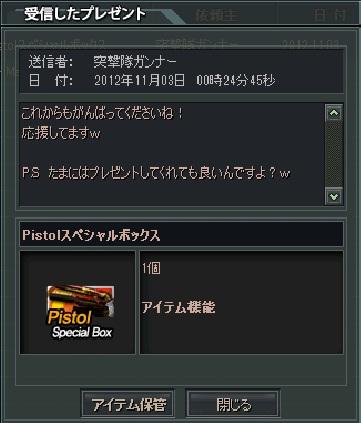 2_20121107133056.jpg