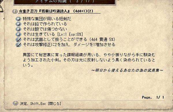 生き武器 (2)_R