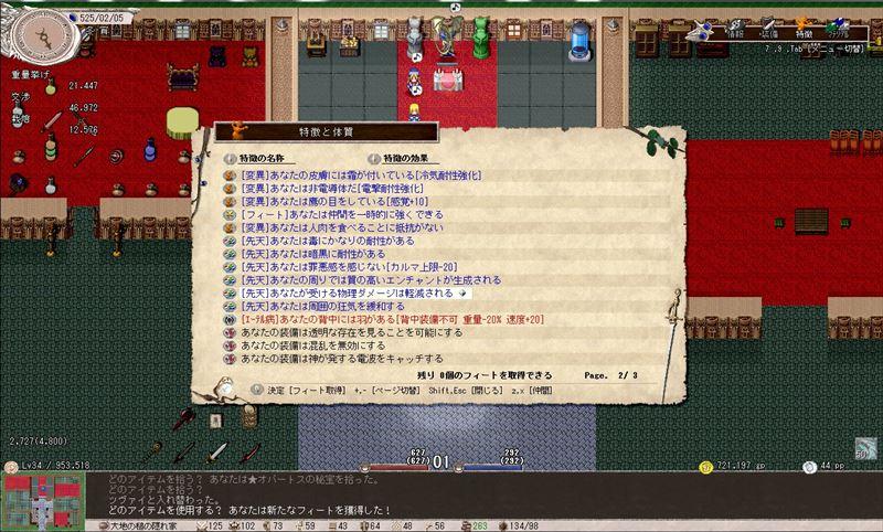 2013y06m06d_080824193_R.jpg