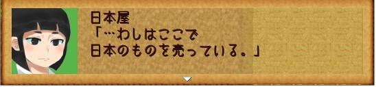 2013y06m12d_075353718.jpg