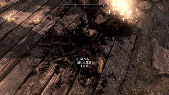 ScreenShot434_R.jpg