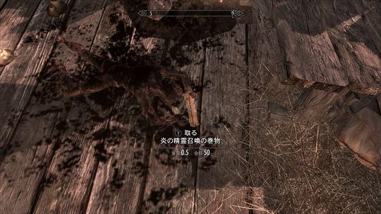 ScreenShot435_R.jpg