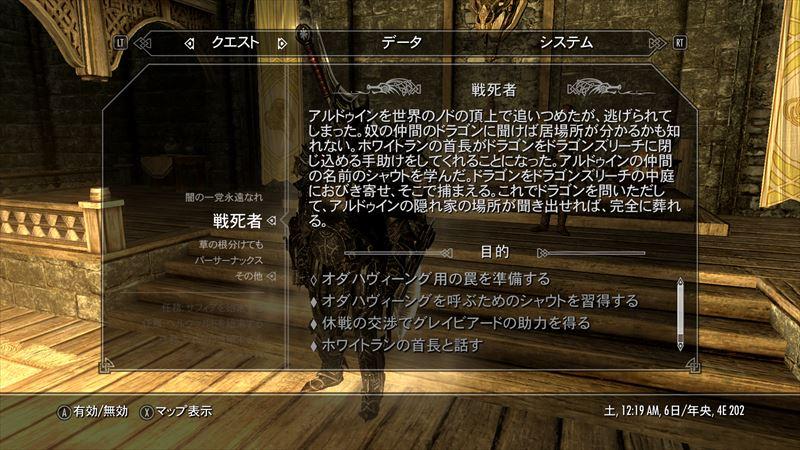 ScreenShot48_R_20130505151402.jpg