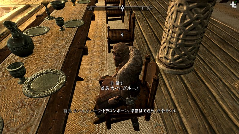 ScreenShot49_R_20130505151404.jpg
